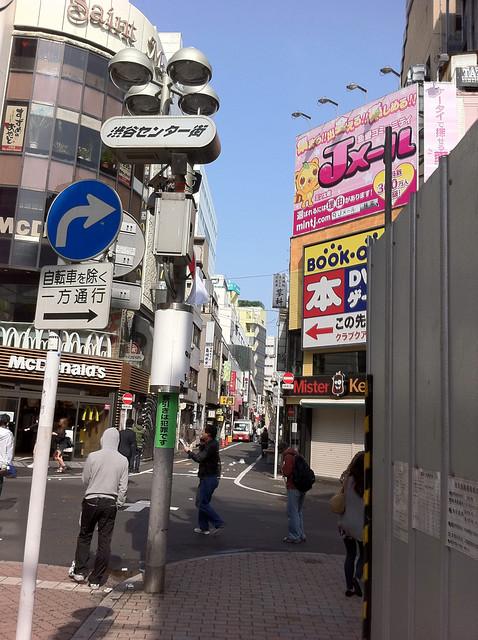 早朝の渋谷