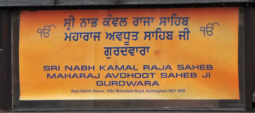 Gurdwara Noticeboard: 4832a