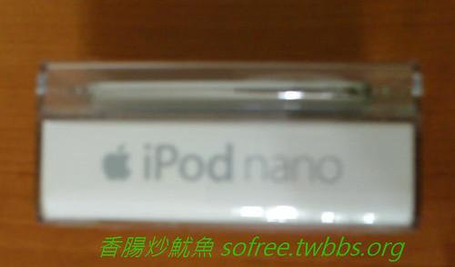 funP ipod