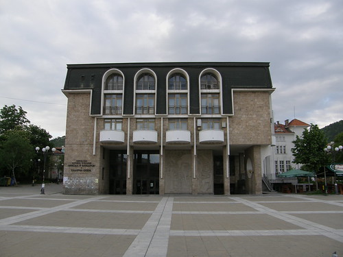 The Chamber Opera of Blagoevgrad
