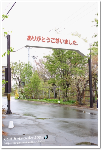 Hokkaido_0422