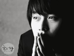 Hyun_Bin wallpaper (my_cute_eyes26) Tags: hyunbin