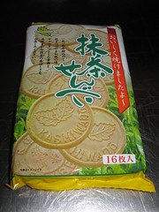 Mitsuwa Marketplace: Kashiwado - Senbei - matcha (in packaging)
