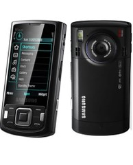 Фото 1 - Samsung Innov8 i8510