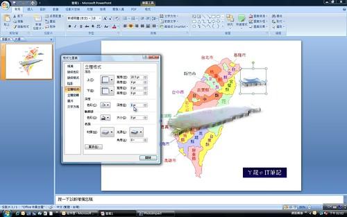 PP_3DMap_15