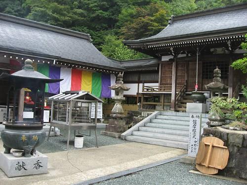 Shikoku pilgrimage(66 Unpenji Temple,雲辺寺)