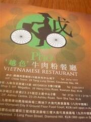 你拍攝的 Aug.01.2008-HK 301 (WinCE)。