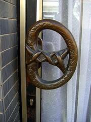 City of Trier (samdessordi) Tags: germany doorknob porta alemanha trier fechadura maaneta tramela
