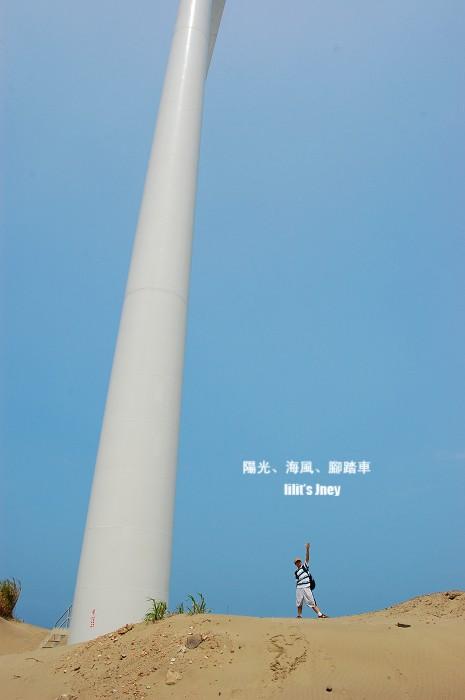 20080907_小龜連環套圖2