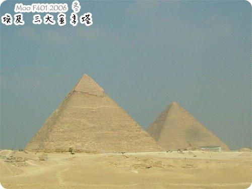 庫夫拉金字塔和庫夫金字塔