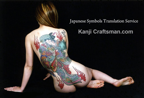 New Japanese Gheisa Tattoos On Back Body Image