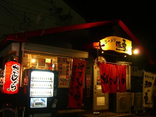 屋台ラーメン『がむしゃら』-01
