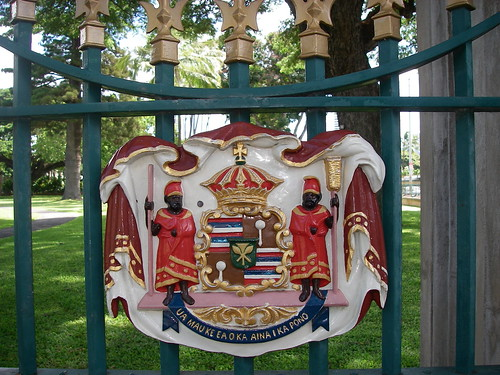 Hawaii's State Motto on Iolani Palace Gate