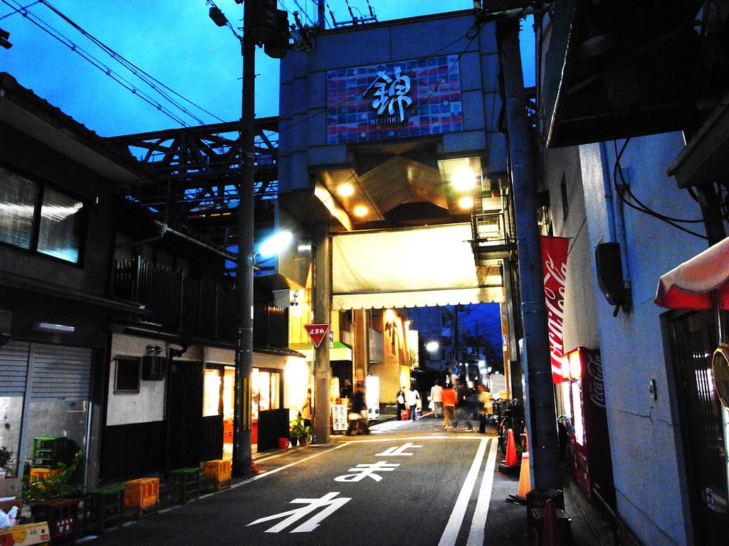 Kyoto Trip 2 R0011223