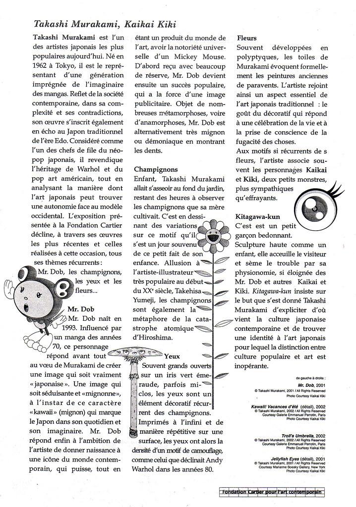 [Peinture, sculpture, vidéo...] Takashi Murakami - Page 2 3034725238_40b70ab1db_b