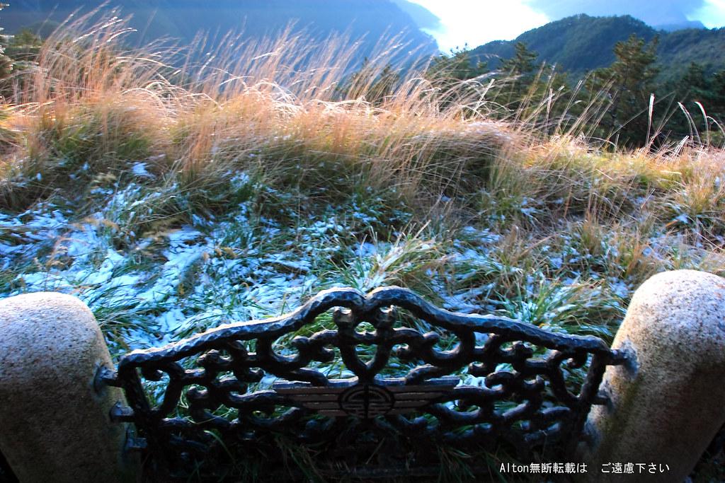 雪之山-埡口