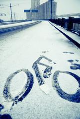 Snow scenes-3