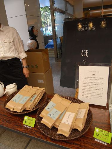 ミルク出し用焙煎大和茶-01