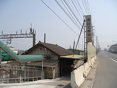 20080302S3談文車站