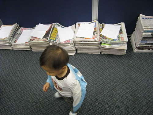 how come there are so many newspapers here?