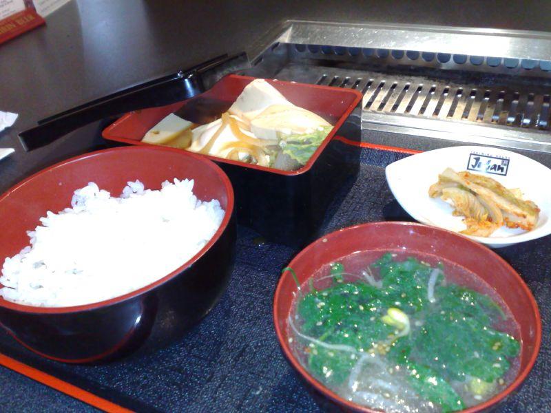 Tofu Sukiyaki Bento