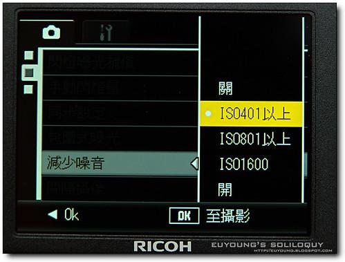 GX200_menu_17 (euyoung's soliloquy)