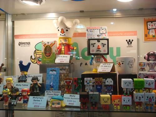 2008 玩具設計展@京華城9F