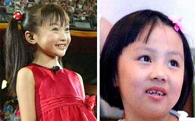 Lin Miaoke y Yang Peiyi