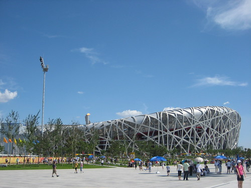 The Bird's Nest on a SUPER rare blue sky day