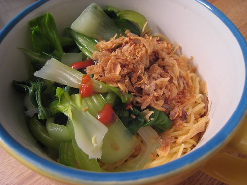 Wonton noodles with bok choy, fried shallots