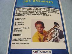 komatsu_poster