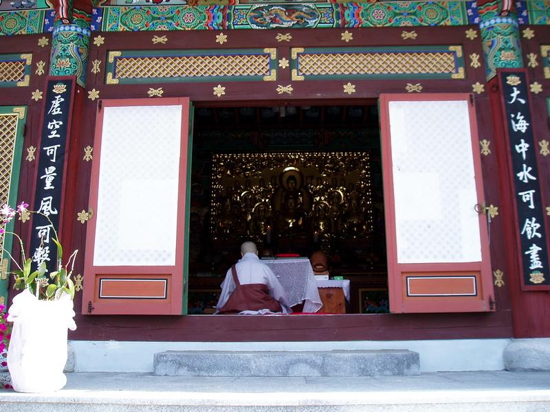 A female monk(Namwon)