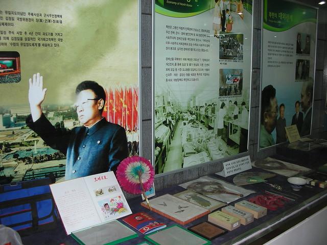 DMZ near Cheorwon 06 - Goseokjeong museum by Ben Beiske