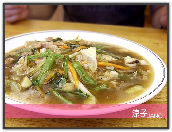 梅香小吃05
