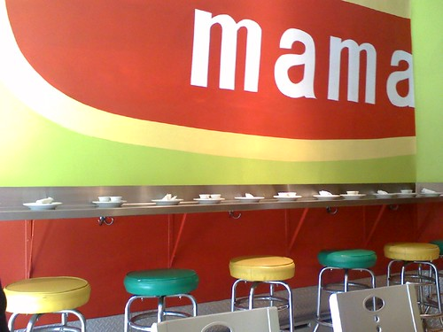 Empanada mama