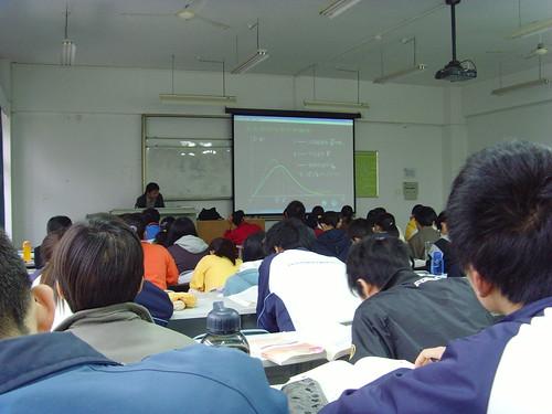 大学物理课堂