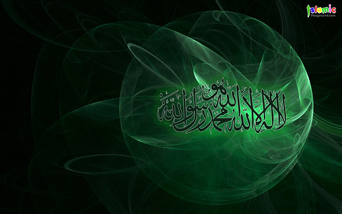 islam wallpaper. islamic wallpaper