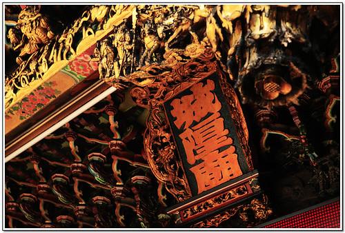 新竹城隍廟1