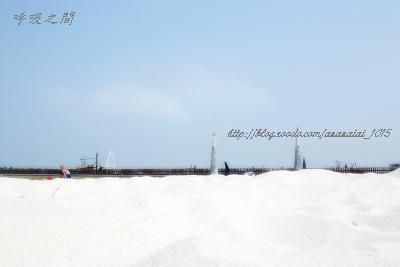 東石漁人碼頭的沙