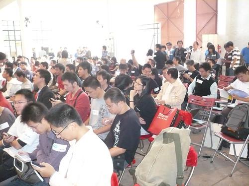 中文網誌年會