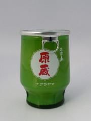 名倉山 にごり酒原蔵(なぐらやま にごりざけげんぞう):名倉山酒造