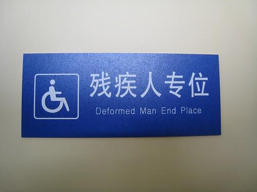 Det blir mindre sånt här i Shanghai framöver