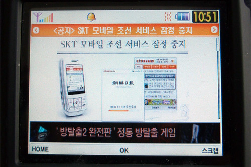 mobile_chosun_end