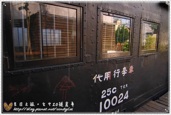 20081219_294