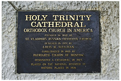 Holy Trinity Cathedral Orthodox Church In America (swanksalot) Tags: signs church 35mm russia moscow ukraine franklloydwright architect russian ukrainian 1976 1923 historicmarker founded 1892 orthodoxchurch historicbuilding nationalregisterofhistoricplaces holytrinitycathedral louishsullivan swanksalot sethanderson foundedin1892 stvladimirsrussianorthodoxchurch patriarchtikhon