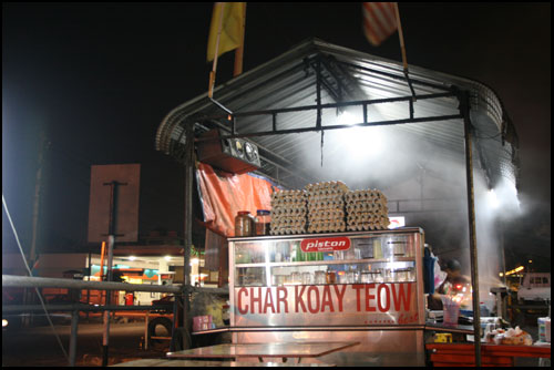 koay teow basah stall
