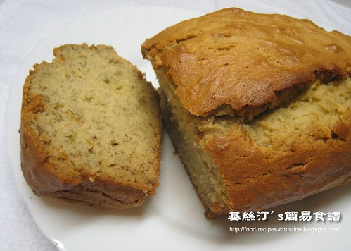 Banana cake recipe christines recipes easy chinese recipes banana cake recipe christines recipes easy chinese recipes delicious recipes forumfinder Images