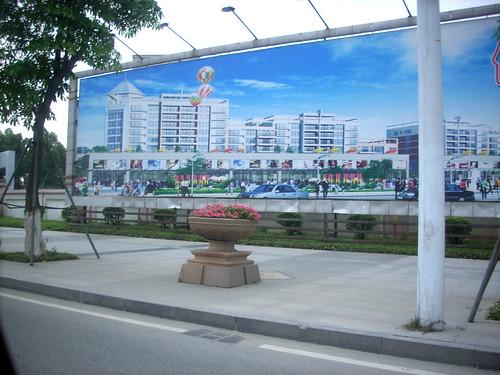 CHINA 6205