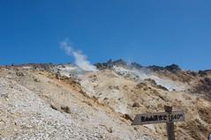 恵山山頂まで1640M