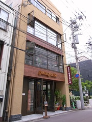 Patagonia 仙台店